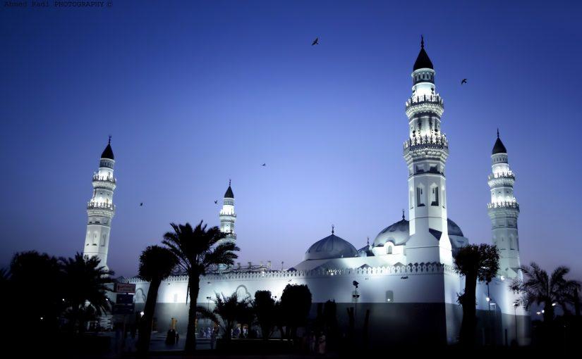 Sejarah Masjid Quba di Madinah